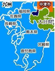 コロナ 大分 市 県 中津